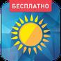 NUR.KZ - Казахстанский Портал