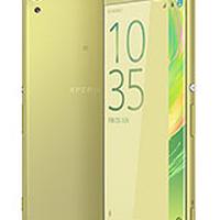 Imagen de Sony Xperia XA Ultra
