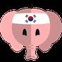 Kolay Korece Öğrenme
