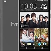 Imagen de HTC Desire 820G+ dual sim