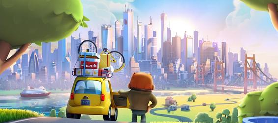 Imagem de City Mania: Jogo de construir