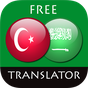 Türk - Arap Çevirmen