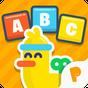 ABC Toyland - Alfabeto