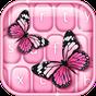 Клавиатуры - розовая бабочка