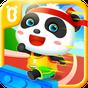 パンダのスポーツ大会-BabyBus幼児・子ども向け運動会