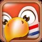 Aprende neerlandés